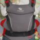 Extensor para mochila portabebés Manduca ExTend