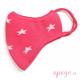 Mascarilla higiénica infantil Migueleto estrellas rosa